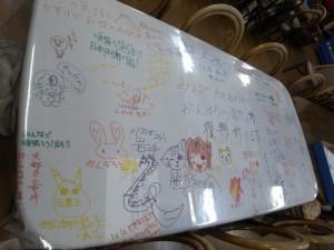 東日本大震災の被災地支援_表紙