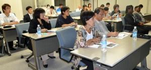 第20回MPJ研究会⑥