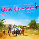 youth_Uganda