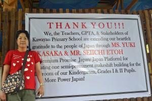 Kawayanに掲げられた江藤・赤坂への感謝ポスター