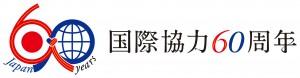 ロゴ日本語(横)カラー