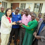 Ryamiyonga Primary School