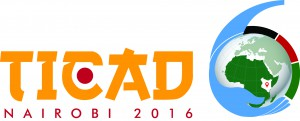 FINAL TICAD VI LOGO(2017.7.31まで使用OK)