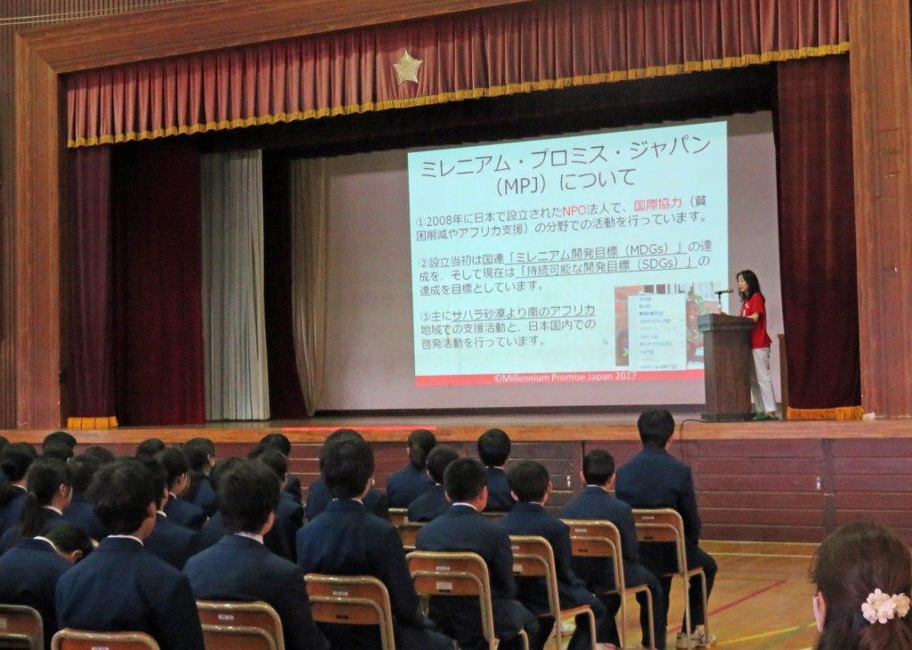 東大和市立第五中学校講演会