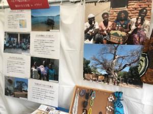 マラウイでのバオバブ製品の製造販売を通じた農民の自立支援事業の紹介