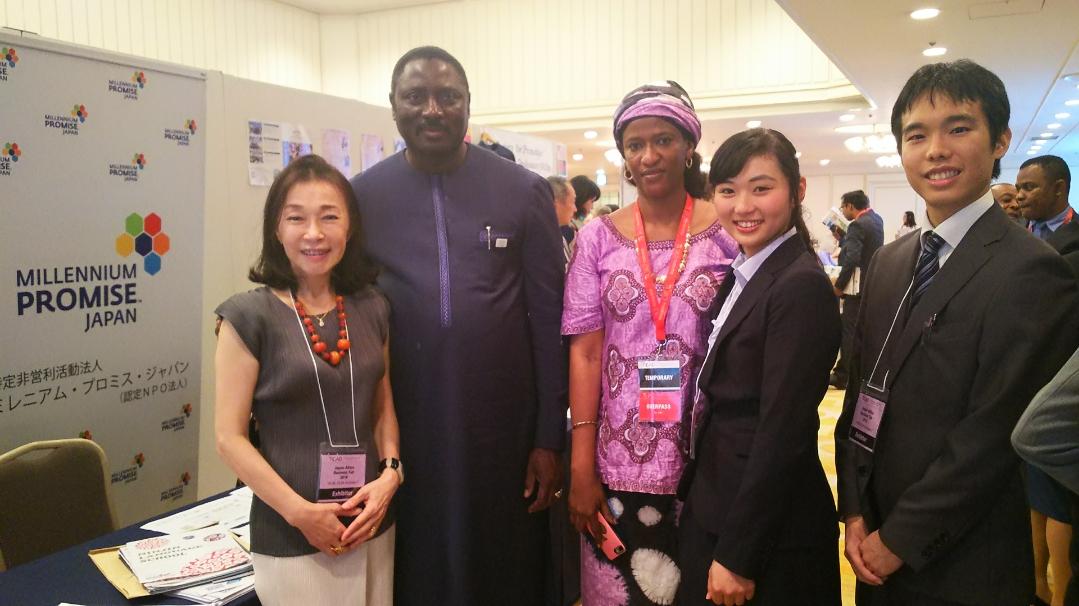 ガンビアの外務大臣と