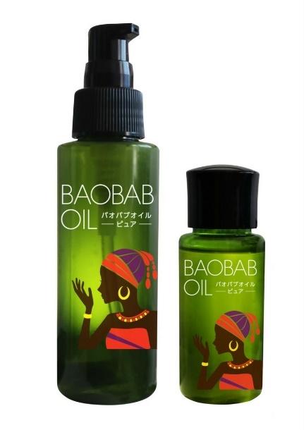 バオバブサンライズから販売されているマラウイ産バオバブオイル